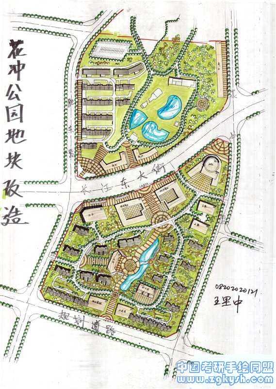 小区规划手绘设计平面图