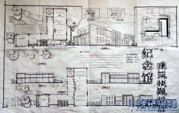 纪念馆建筑设计手绘快题