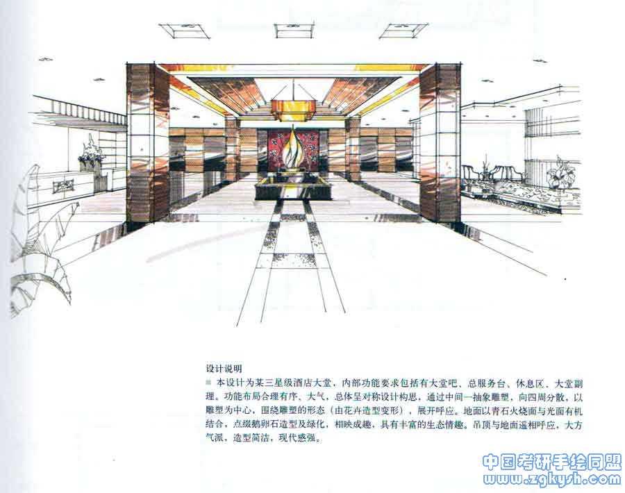 酒店大堂室内设计手绘快题室内设计