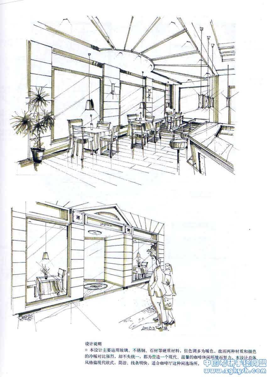 咖啡厅室内设计手绘快题