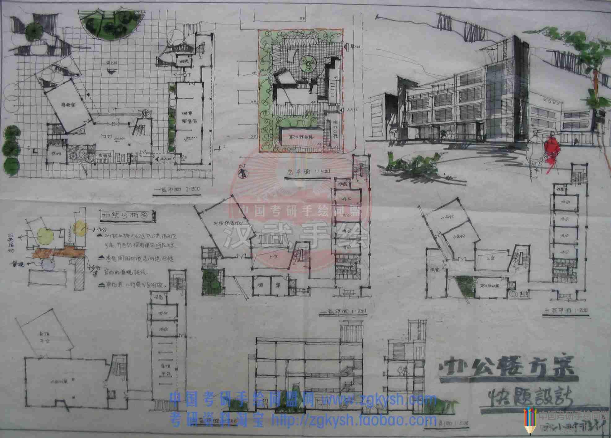 清华大学建筑学院超经典高分快题180例(四)
