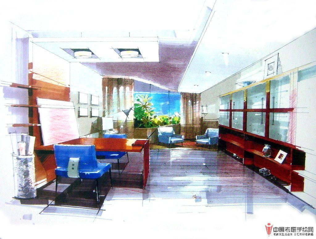 陈红卫大师的室内手绘效果图 上 手绘效果图