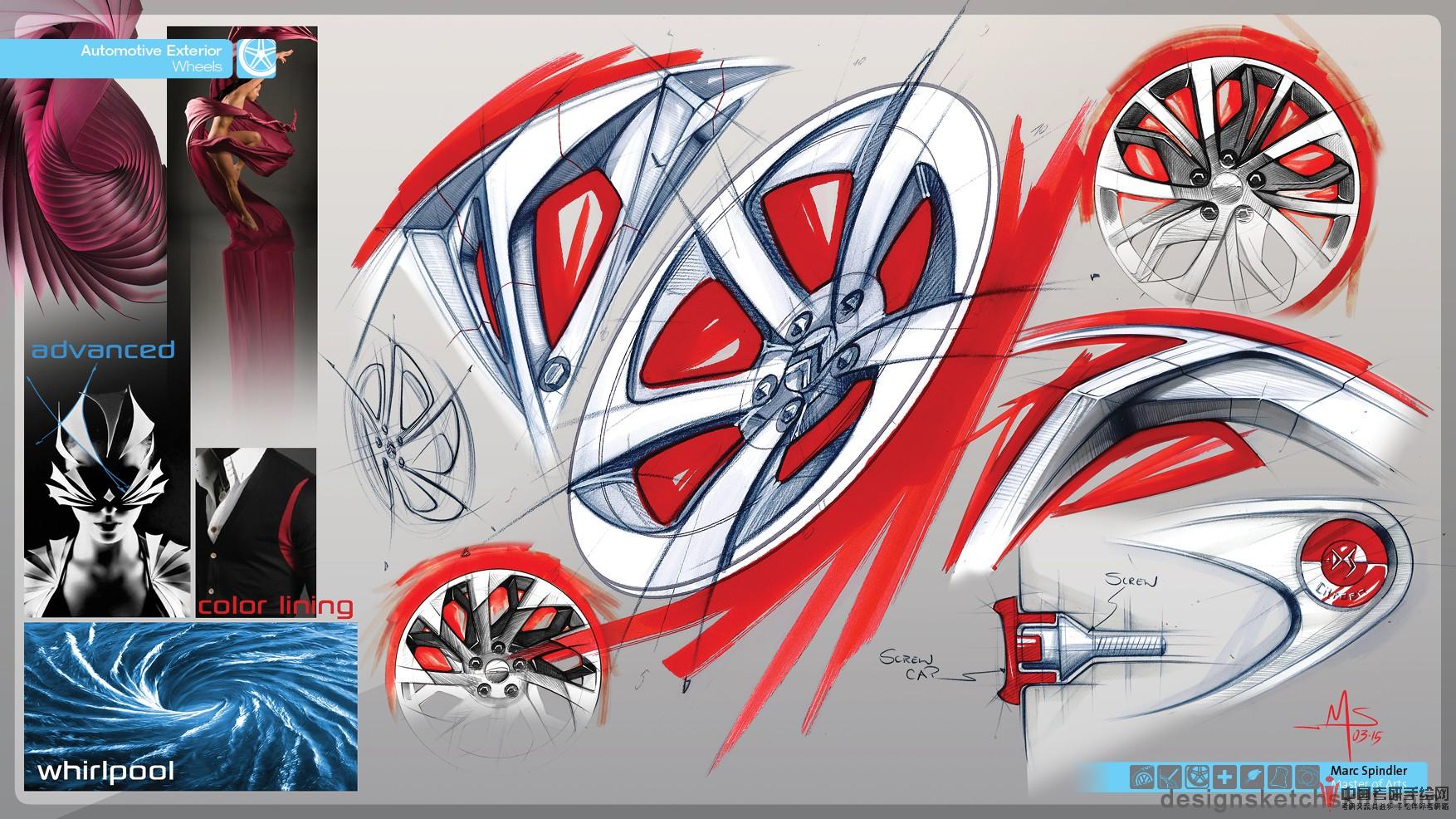 运动汽车轮毂设计手绘方案