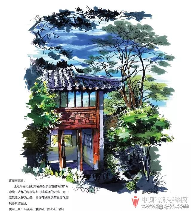 手绘——景观节点上色