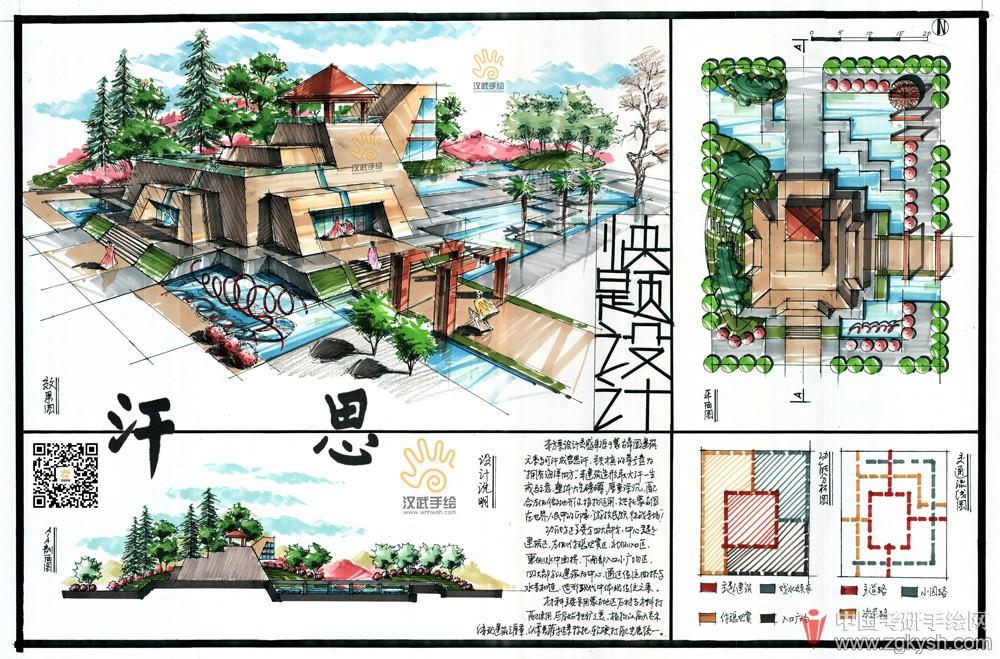 2016新加景观建筑手绘快题模版发布